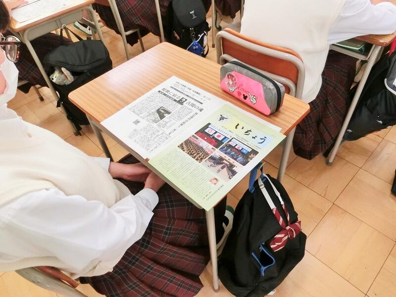 新聞記事と広報紙