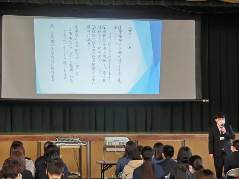 学力検査_国語