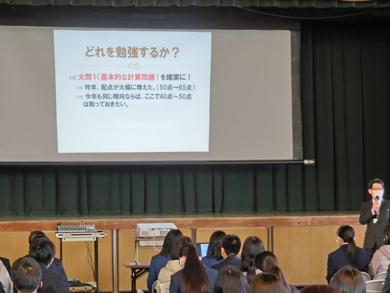 学力検査_数学