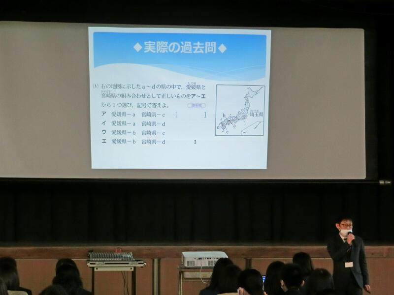 学力検査_社会