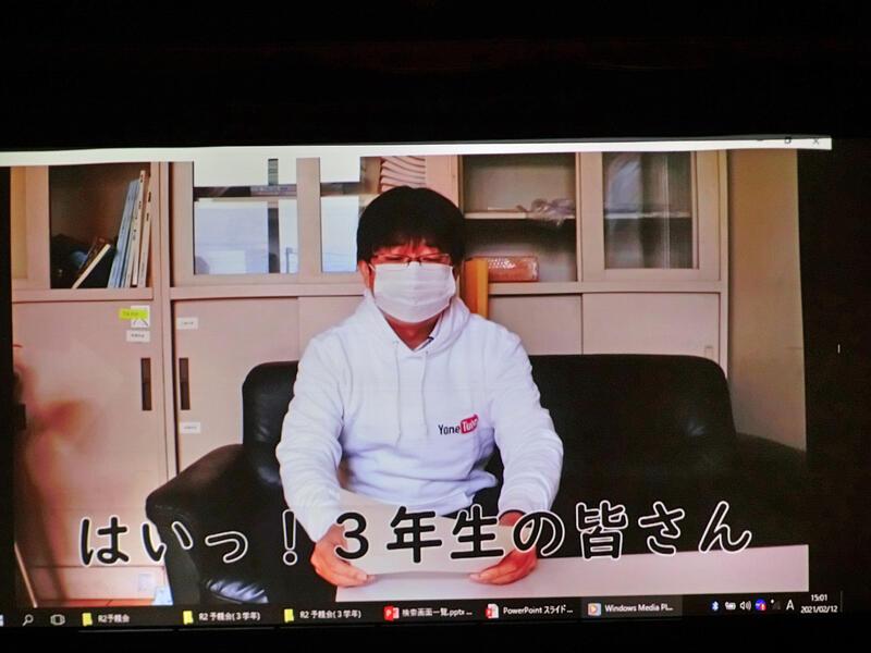 YoneTube創業者?