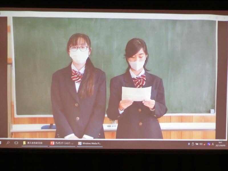 生徒会長(右)と副会長