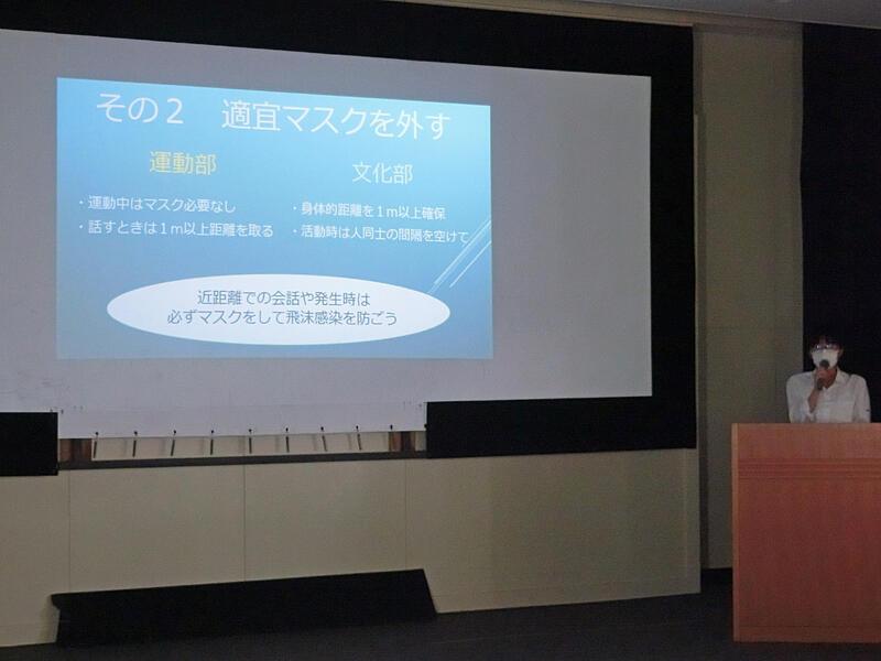 予防のポイント_3-6青柳有莉(副委員長)