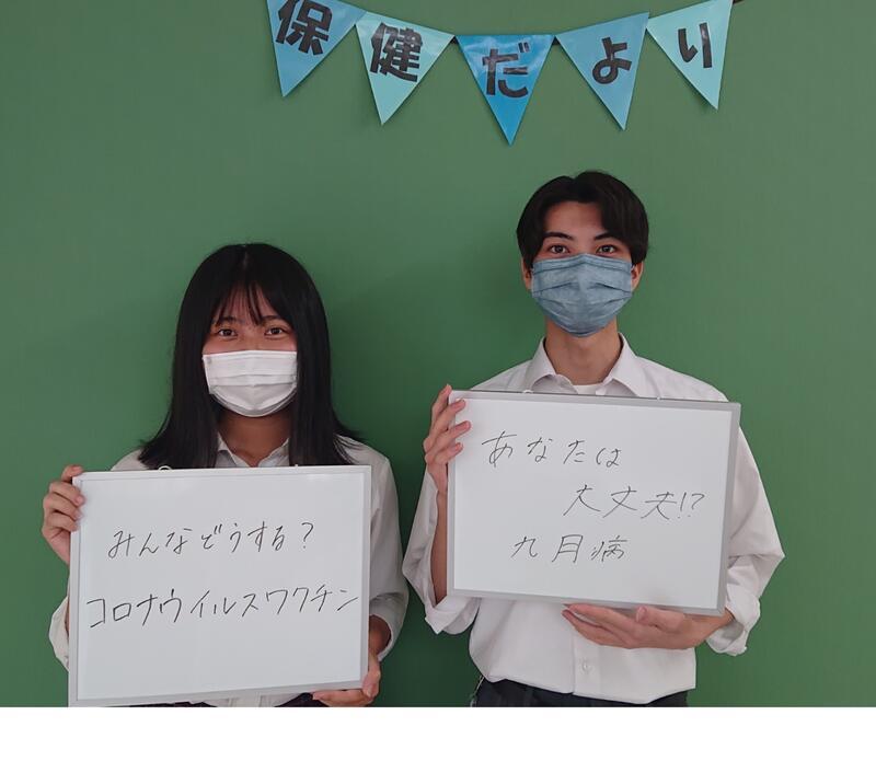 九月病担当の小林(右)とワクチン担当の仲村